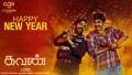 Happy New Yearu Song Lyrics