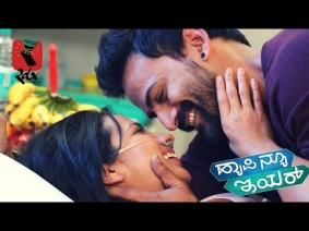 Preetiya Hesare Neenu Song Lyrics