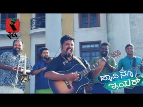 Adda Bidde Madesa Song Lyrics