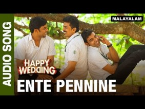 Ente Pennine Song Lyrics