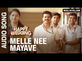 Melle Nee Mayave Song Lyrics