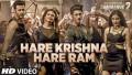 Hare Krishna Hare Ram Song Lyrics
