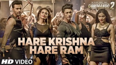 Hare Krishna Hare Ram Song Lyrics