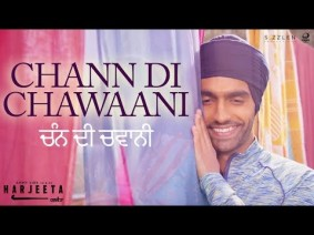 Chann Di Chawaani Song Lyrics