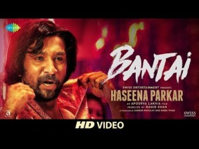 Bantai Song Lyrics