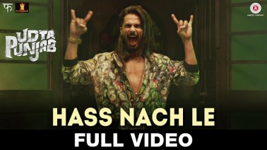 Hass Nach Le Song lyrics