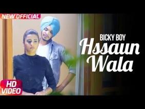 Hassaun Wala Song Lyrics