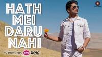 Hath Mein Daru Nahi Lyrics