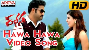 Hawa Hawa Song Lyrics