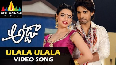 Pareshan Hay Oolala Song Lyrics