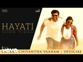 Hayati Song Lyrics