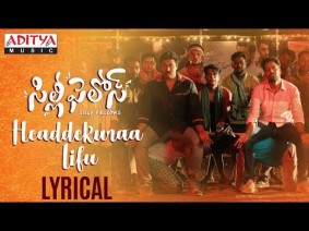 Headdekuraa Lifu Song Lyrics