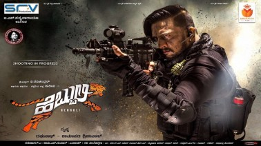 Hebbuli songs lyrics