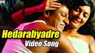 Hedarabyadre Song Lyrics