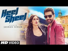 Heel Sheel Song Lyrics