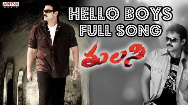 Hello Boys Song Lyrics
