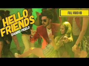 Hello Friends Song Lyrics