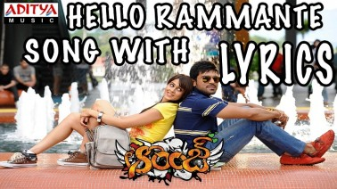 Hello Rammante Song Lyrics