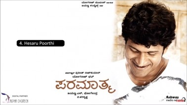 Hesaru Poorthi Song Lyrics