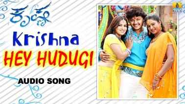 Hey Hudugi Song Lyrics