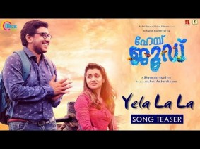 Yela La La Song Lyrics