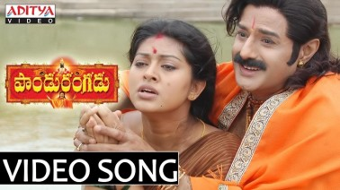 Hey Krishna Mukunda Song Lyrics