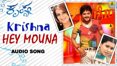 Hey Mouna Song Lyrics