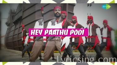 Hey Pathu Podi Song Lyrics