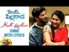 Bulli Lanther Song Lyrics
