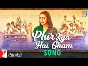 Phir Kya Hai Gham Song Lyrics