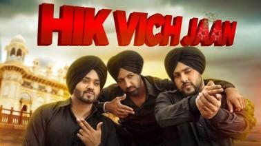 Hick Vich Jaan Song Lyrics
