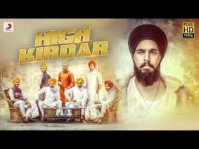 High Kirdar Song Lyrics