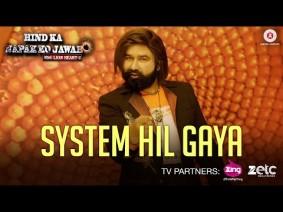 System Hil Gaya Song Lyrics