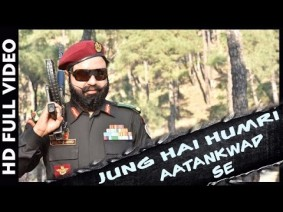 Jung Hai Humri Aatankwad Se Song Lyrics
