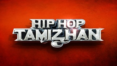 Hip Hop Tamizhan Lyrics