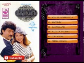 Oh Kaalamaa Song Lyrics