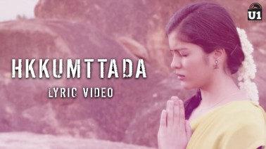 Hkkumttada Song Lyrics