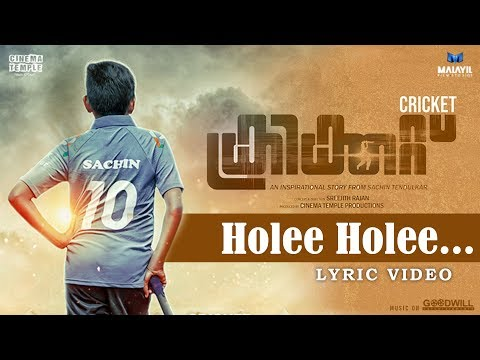 Holee Holee Song Lyrics