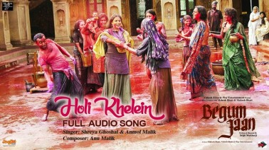 Holi Khelein Song Lyrics