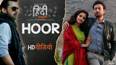 Hoor Song Lyrics