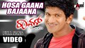 Hosa Gaana Bajaana Song Lyrics