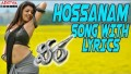 Hosannam Song Lyrics