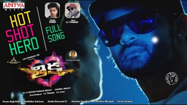 Hot Shot Hero Song Lyrics