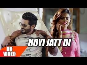 Hoyi Jatt Di Song Lyrics
