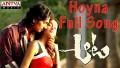 Hoyna Song Lyrics