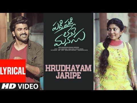 Hrudhayam Jaripe Song Lyrics