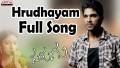 Hrudayam Song Lyrics