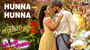Huna Huna Huhuna Song Lyrics