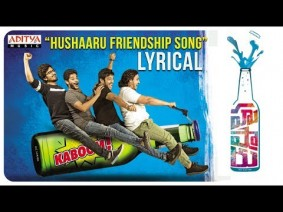 Hushaaru Friendship Song Lyrics