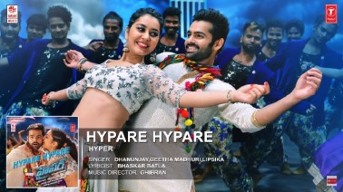Hypare Hypare Song lyrics